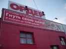 Высотные работы в Нижнем Новгороде_10