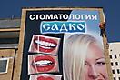 Высотные работы в Нижнем Новгороде_3