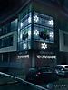 Новогоднее и праздничное украшение зданий и улицы_1